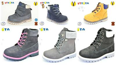 Шкіряні зимові черевики для хлопчика і дівчинки з 22-37р-ри!Збір СП ... 333e5c0eeb601