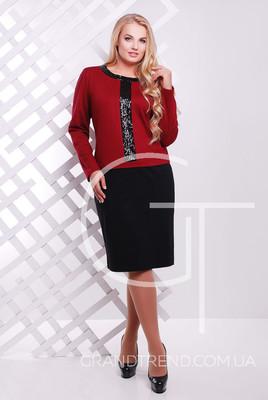 45fa8812249f Женская одежда размер50+ по оптовым ценам, выкуп каждый день ...