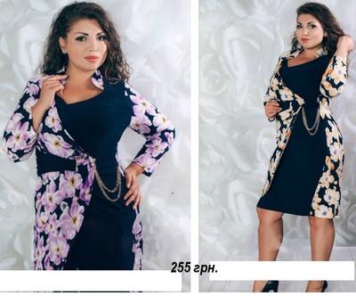 Красиві та нарядні плаття великих розмірів!!! Український виробник! Викуп  вже 23.01! - Спешка bf88172abc296
