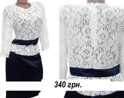 Красиві та нарядні плаття великих розмірів!!! Український виробник! Викуп  вже 23.01! - Спешка 3e2984d76e5f7