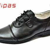 Туфли/кроссовки для мальчика 32-37 р. Кожа /внаявності  та збір. Реальні фото та відгуки,2 моделі