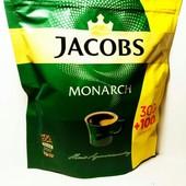 СП на постоянной основе.Кофе Якобс Монарх 400гр!!.В наличии!