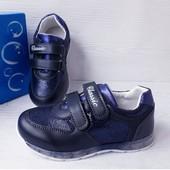 Классные кроссы  26-31, быстрый сбор. Цены от 95 грн
