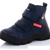Добротные, стильные, качественные деми-ботиночки для мальчиков. Р-ры 27-32