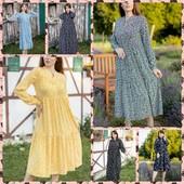 Vikamoda! Скидки до 70%! Новая коллекция! Много одежды! Качество 5+!