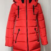 Зимові Харківські курточки!Викуп від 1 шт .Різні розміри.Нові кольори