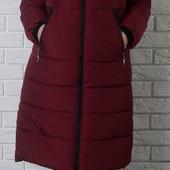 Зимові Харківські курточки!Викуп від 1 шт .2 моделі.Розміри 46-56