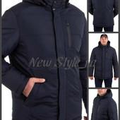 Верхній одяг для чоловіків. куртки. парки. Ціни різні. від 1 одиниці, розміри 48-70