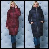 Зимние пальто куртки ,р-ры 42-58,производитель Украина,качество!