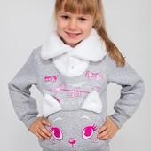Детская теплая одежда уже на выкупе. Активно ставте брони!