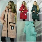 Молодіжна зимова куртка по супер ціні!