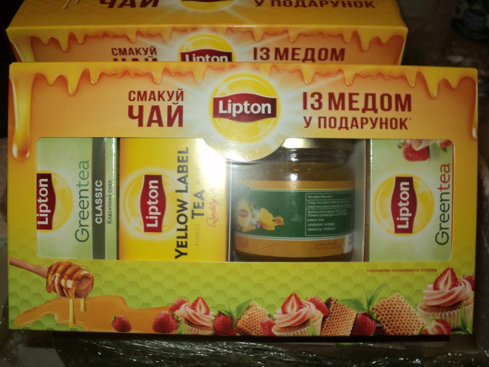 Чай липтон с подарками 287