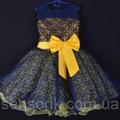 Выкуп!Очень красивые нарядные и праздничные  платья. Качество замечательное. Новинки!!!