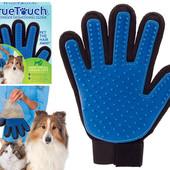 Массажная перчатка щетка для чистки животных True Touch. Реал. фото результата. Выкупаю 18.10