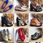 Обувь женская, мужская. Кожа.сезон Деми,лето,зима,очень много новинок! Фабричное качество!