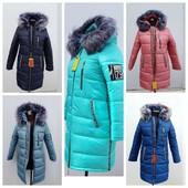 Куртка из зимней коллекции 2022.От 40 до 72 размера..