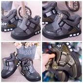 Скоро выкуп, ф1 (своб. 28,29). Очень крутые ботиночки Paliament. Разные модельки. Размеры 26-31