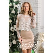 Шикарные платья, большой выбор!
