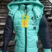 Осень 2018.Демисезонная куртка-трансформер на Ваших деток на рост 104-152.Есть отзывы.