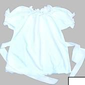 Срочный сбор! Присоединяйтесь!!! Блузки, рубашки в школу!