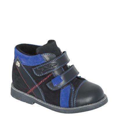 СП обуви Arial 6d9d633127fb0