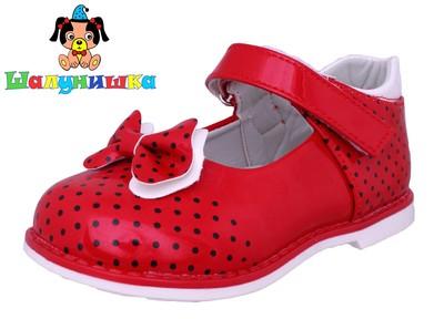 82b9e4a9d Туфли для девочки тм Шалунишка размеры 25 27 29 30 совместная ...