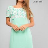 Последний сбор!!! Оптовая цена=Ваша цена!!! Новинки уже на сайте!!!сп с сайта Li Par женская одежда