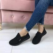 Супер-удобная модель спортивной обуви! Черные заказаны, кому 36,38,39? Открыта вторая ростовка)