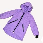 детские курточки от производителя демисезон,еврозима,зима