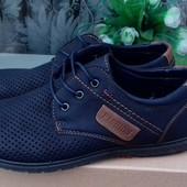Мужские стильные туфли, ооочень хорошее качество! выкуп от одной пары