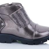 СП-2,деми-ботинки для мальчика и девочки ТМ Тоm.m, Солнце рр 26-32. в наличии ф-1,6,7. выкуп ф-2