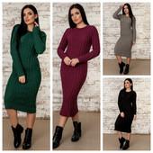 Быстрое СП! Для любителей женской модной вязанной и теплой одежды! Без мин. сбора и ростовок!