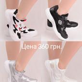 Новинки! Женские модные и стильные кроссовки, очень много моделей и цветов, размеры 36-41.