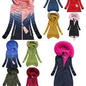Финальная распродажа женских зимних курток