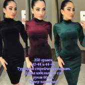 ~Много моделей одежды.~ Весь каталог одежды по ссылке~