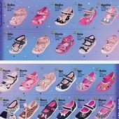 Завтра заказ!!!много моделей деткам и мамам! обувь фирм renbut,Viggamy,zetpol,3f,Польша