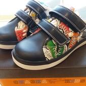 Туфли для мальчика Сказка (Шалунишка) 26-31