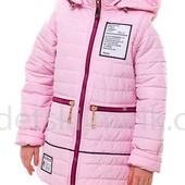 Новиночка! Шикарная куртка-жилетка деми на девочку 122, 128, 134, 146 р . 5 цветов.