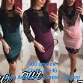 ~ Женская одежда~ Обширный каталог~ 42-62 размеры~