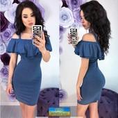 Платье женское летнее нарядное.