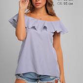 Сегодня заказ!!! Оптовая цена=Ваша цена!!! Новинки уже на сайте!!!сп с сайта Li Par женская одежда