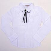 СП Школьная форма, блузки , пр-во Турция