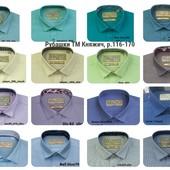 """Рубашки для мальчиков, ТМ """"Княжич"""", р.116-170"""