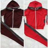 Спортивные костюмы для девочек и мальчиков, есть подросток, отличная цена!!