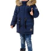 Зимние куртки 104-164рост.Реальные замеры.