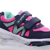 Детская спортивная обувь бренда Солнце  рр. 32-37
