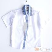 Рубашки Вышиванки к школе!! много моделей, низкие цены, быстрый сбор