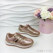 Туфли кроссовки Выкуп от 1й ед