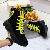 Сп ботинки натуральная замша
