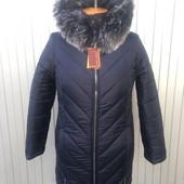 Женские зимние куртки по отличной цене в размерах 42-66. 3 модели